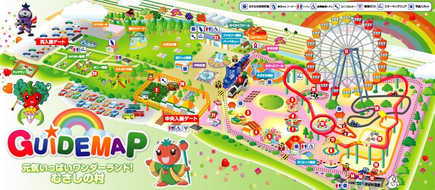 むさしの村ガイドマップ